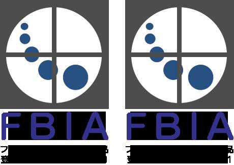 FBIA ファインバブル技術利用製品 登録番号RBG1508001、登録番号RFS1902001